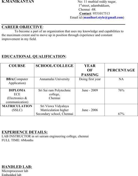 Ece Resume Template Format