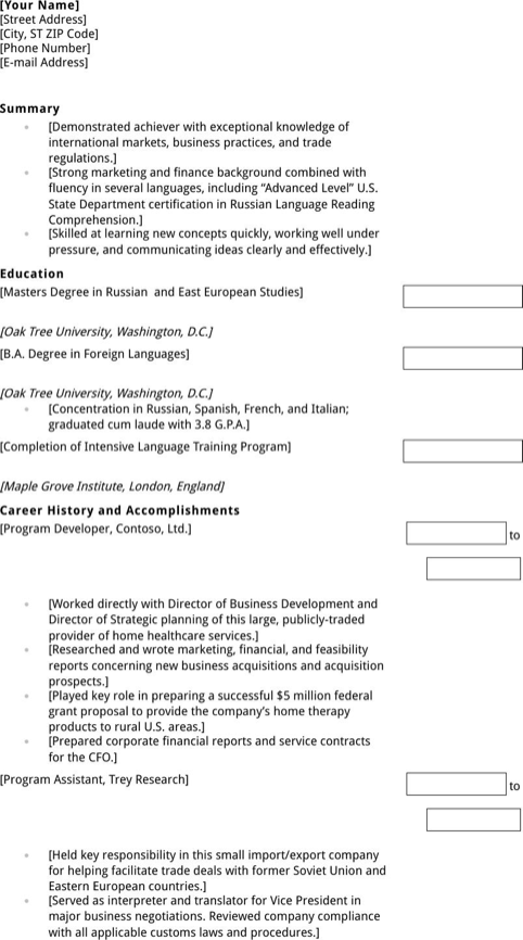 Functional Resume with Education Emphasis