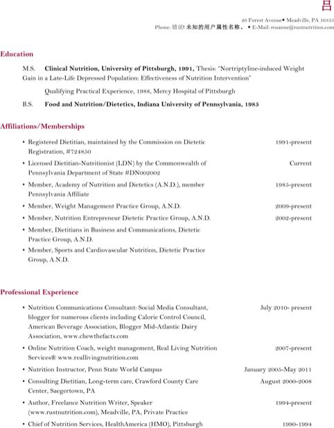 Nutritionist Consultant Resume