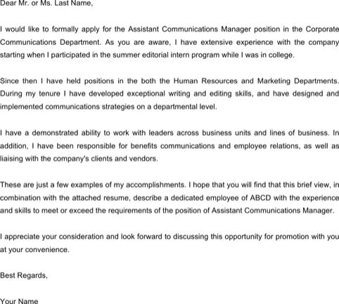 Sample Promotion Cover Letter For An Internal Position